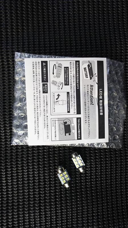 イネックス T10×28mm LED球×1個 SMD6連