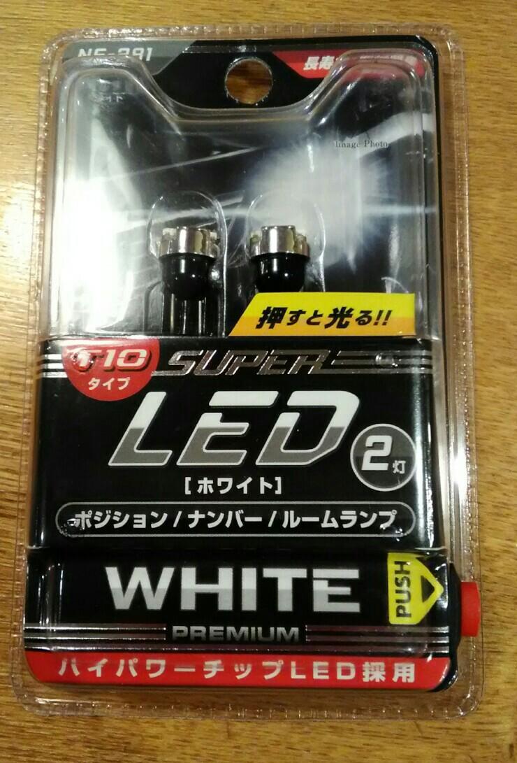 NISCO / 日新商会 SUPER LED ホワイト T10 / NS-281