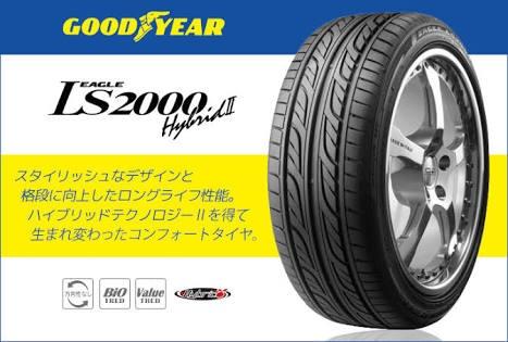 GOODYEAR EAGLE LS2000 HybridⅡ 225/40R19