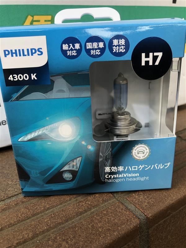 PHILIPS CrystalVision 4300K H7