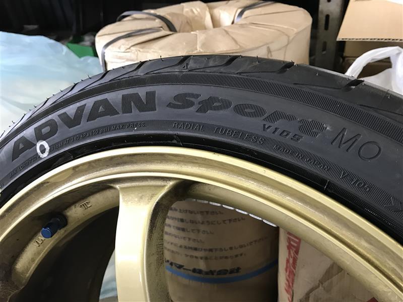 YOKOHAMA ADVAN ADVAN Sport V105 245/40ZR18