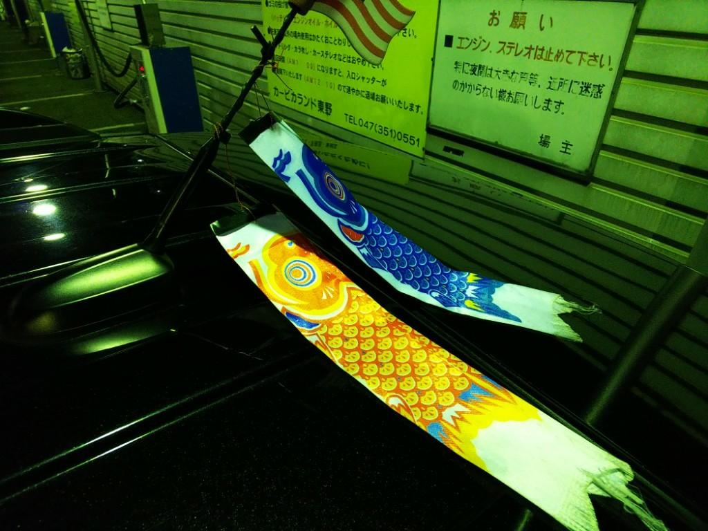 100円ショップ 鯉のぼり