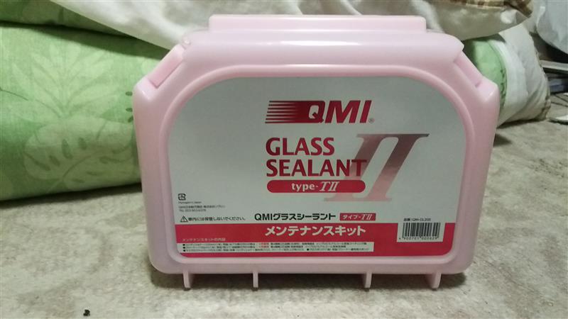 トヨタ純正 QMIグラスシーラント メンテナンスキット タイプ-TⅡ