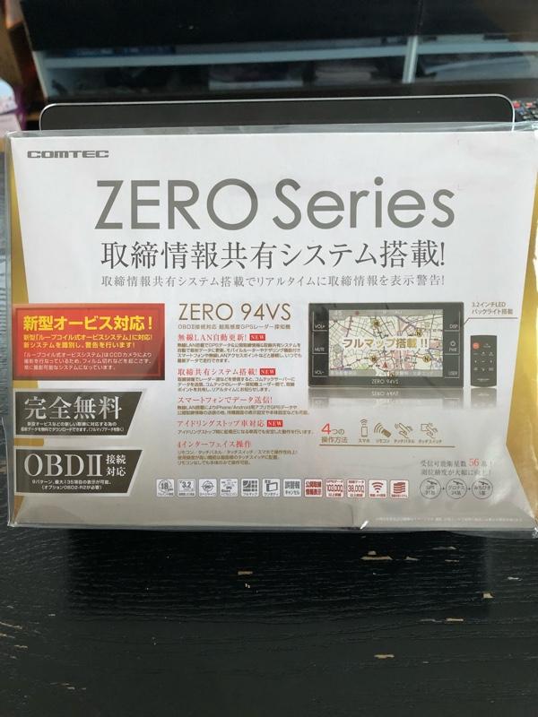 COMTEC ZEROシリーズ ZERO 94VS