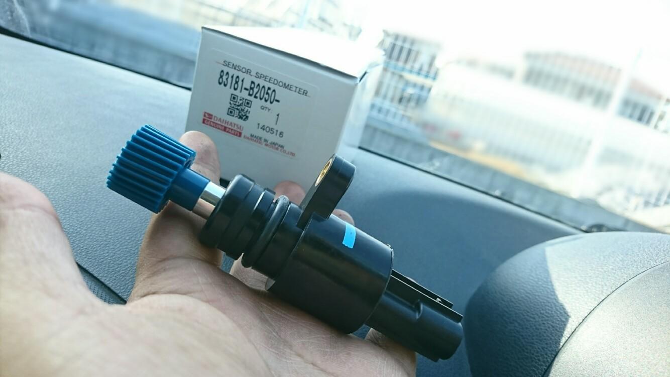 ダイハツ(純正) 5.9ファイナル用スピードメーターセンサー