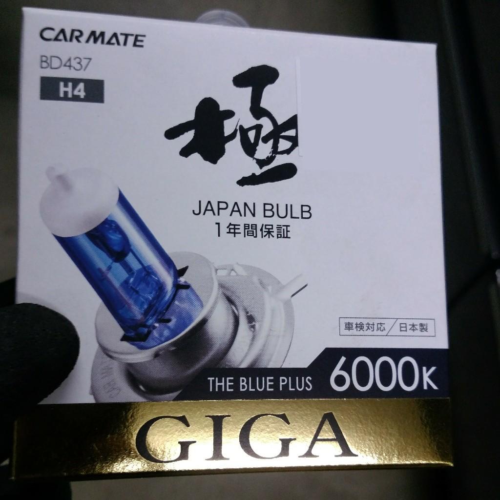 CAR MATE / カーメイト GIGA 極 6000K