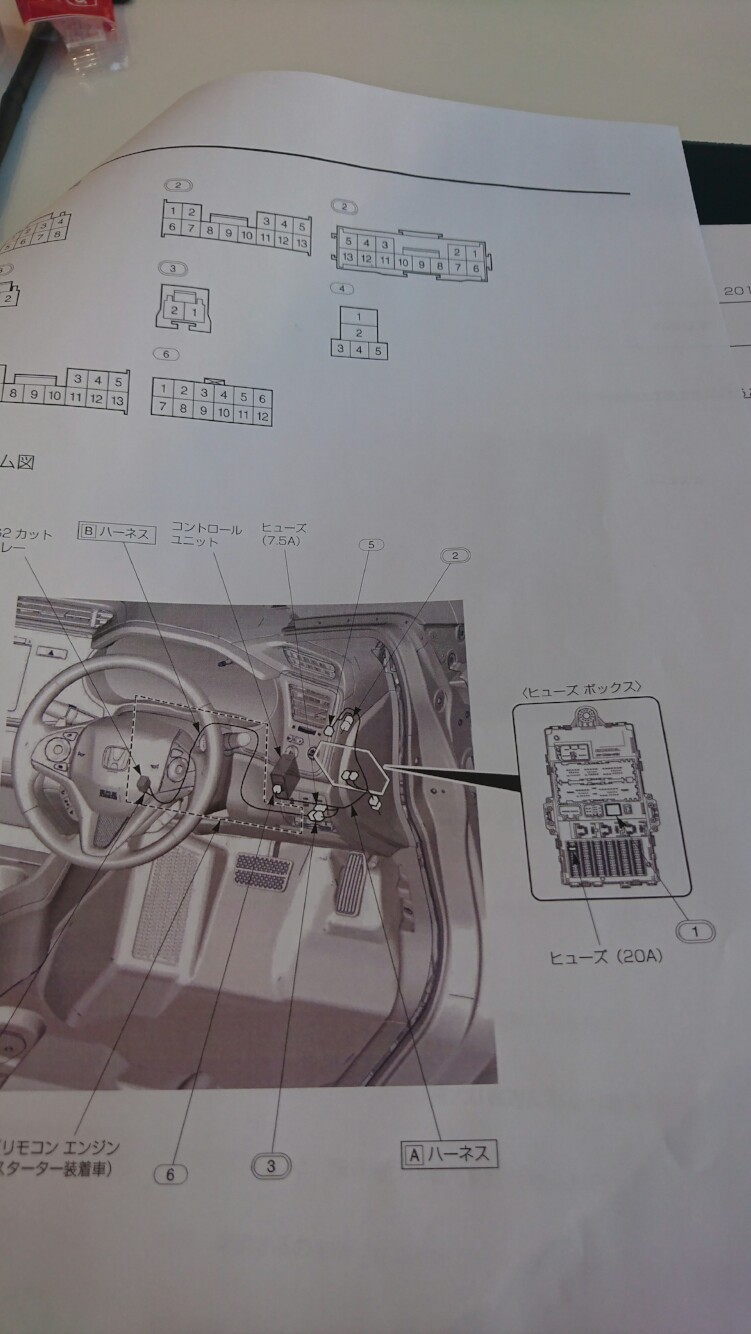 AZZURRI PRODUCE ドアミラー 自動格納キット