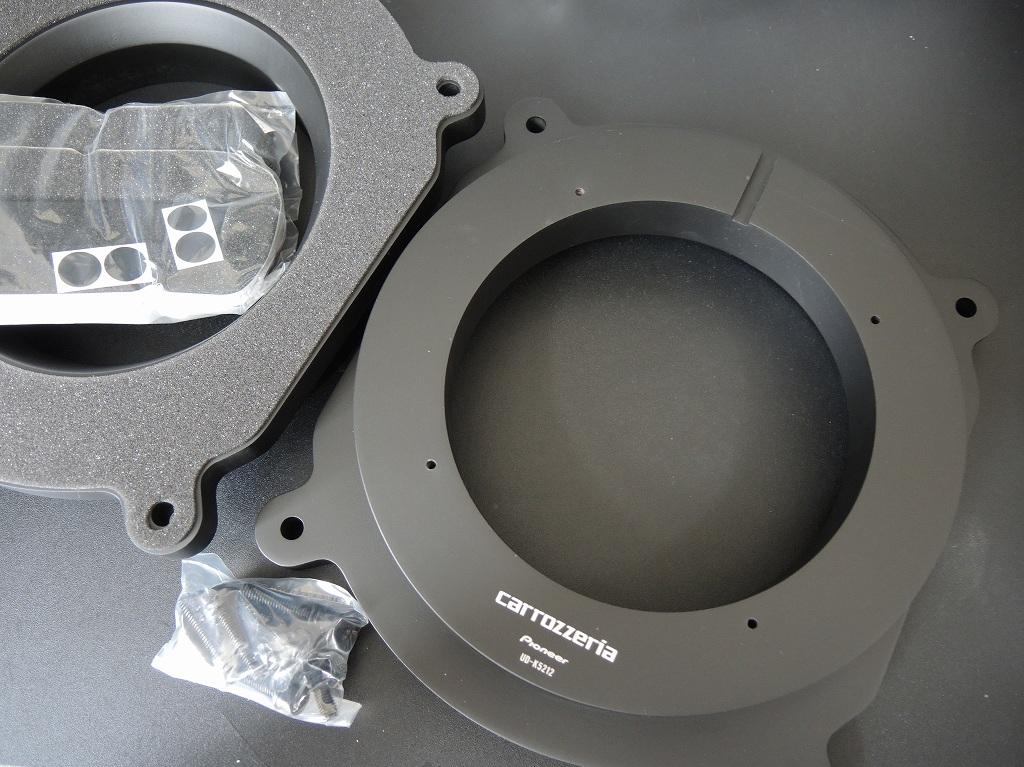 PIONEER / carrozzeria carrozzeria インナーバッフル スタンダードパッケージ マツダ車用 UD-K5212