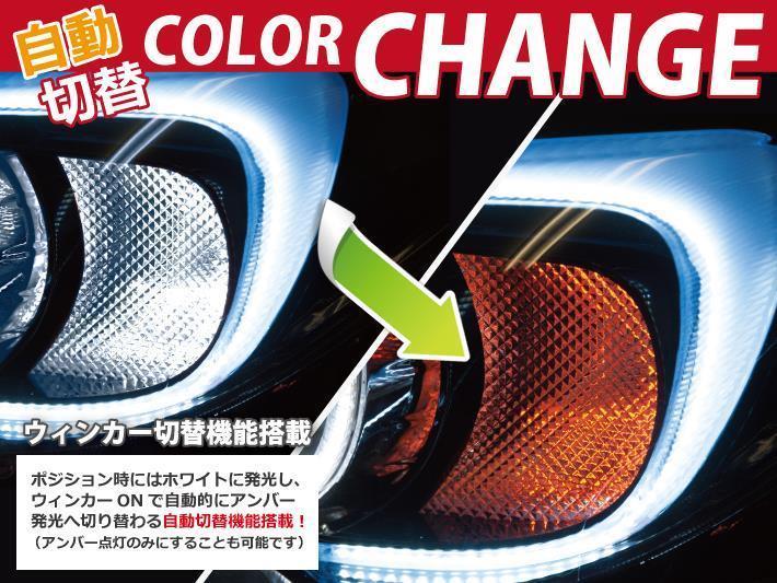 オールカープロダクツ 【2色切替LEDウィンカー搭載】プレミアムカスタムヘッドライト【選べるリング/選べるレンズカラー】