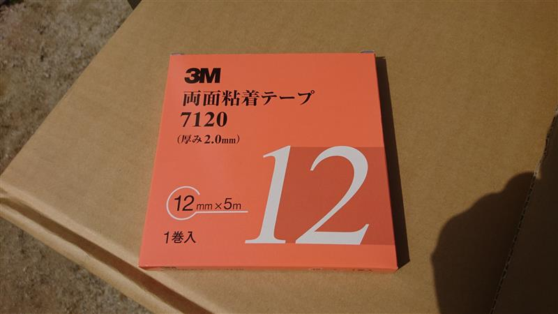 3M 3M 両面テープ 7120 12㎜幅