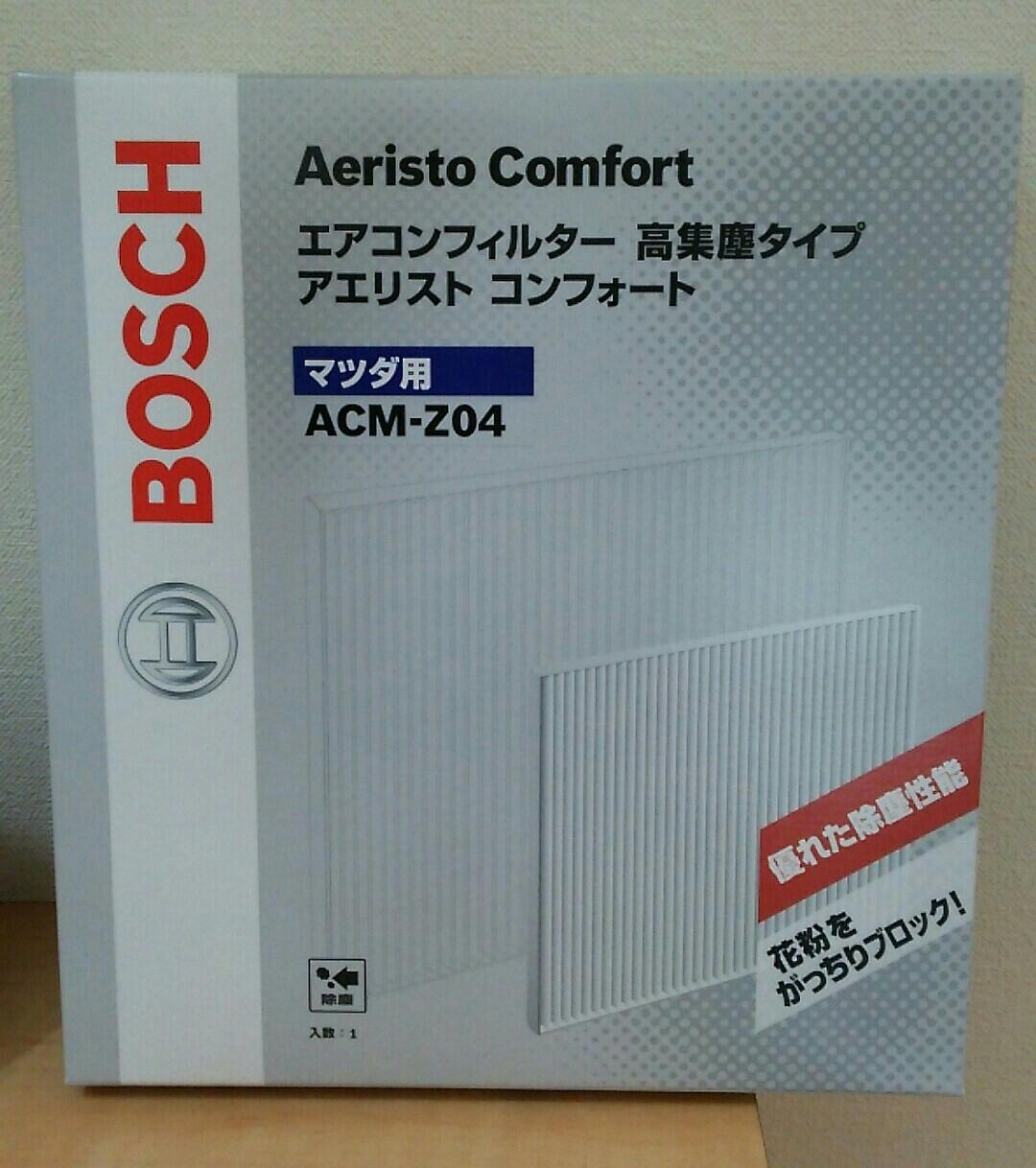 BOSCH Aeristo Comfort ACM-Z04