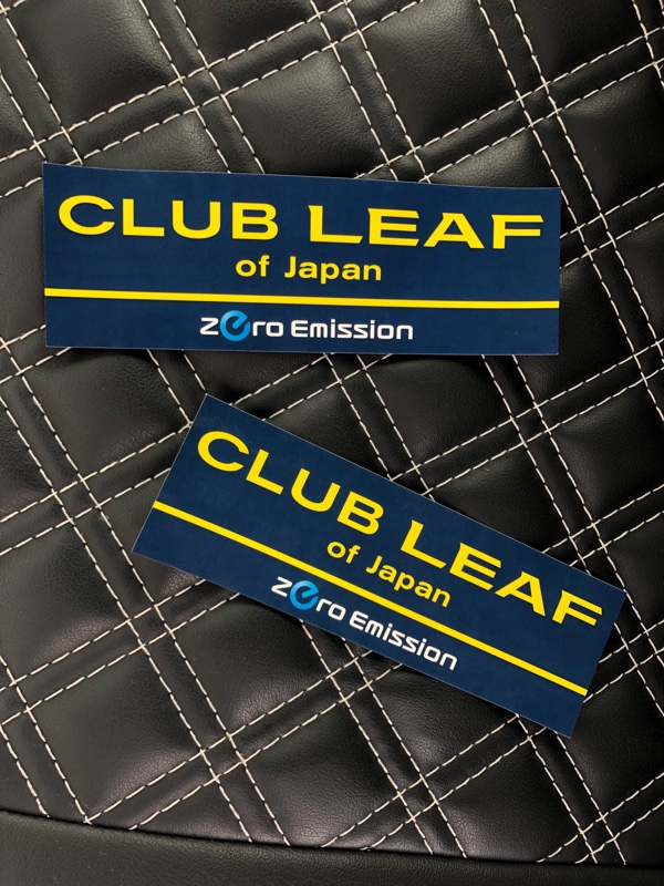 日産純正  非売品 CLUB LEAF OF Japan