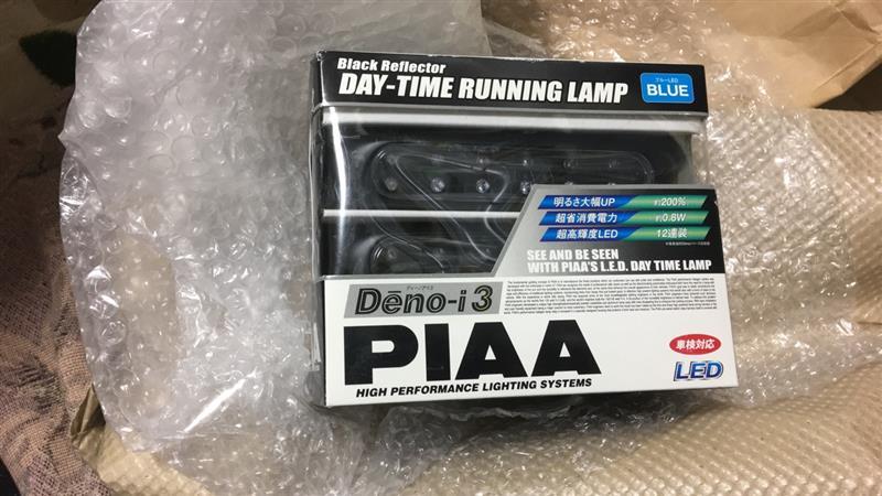 PIAA Demo-i3 / ディーノアイ3 / L-223B ブルー 12V専用
