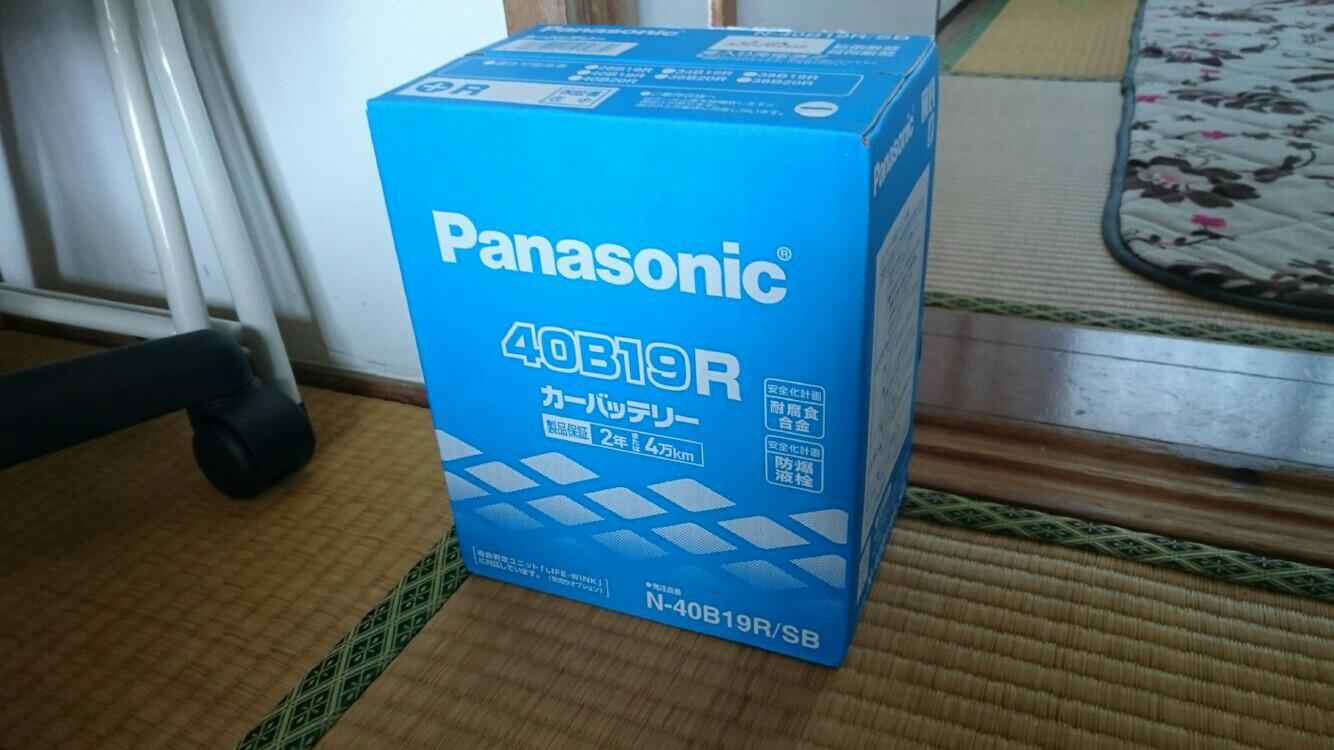 Panasonic 40B19R
