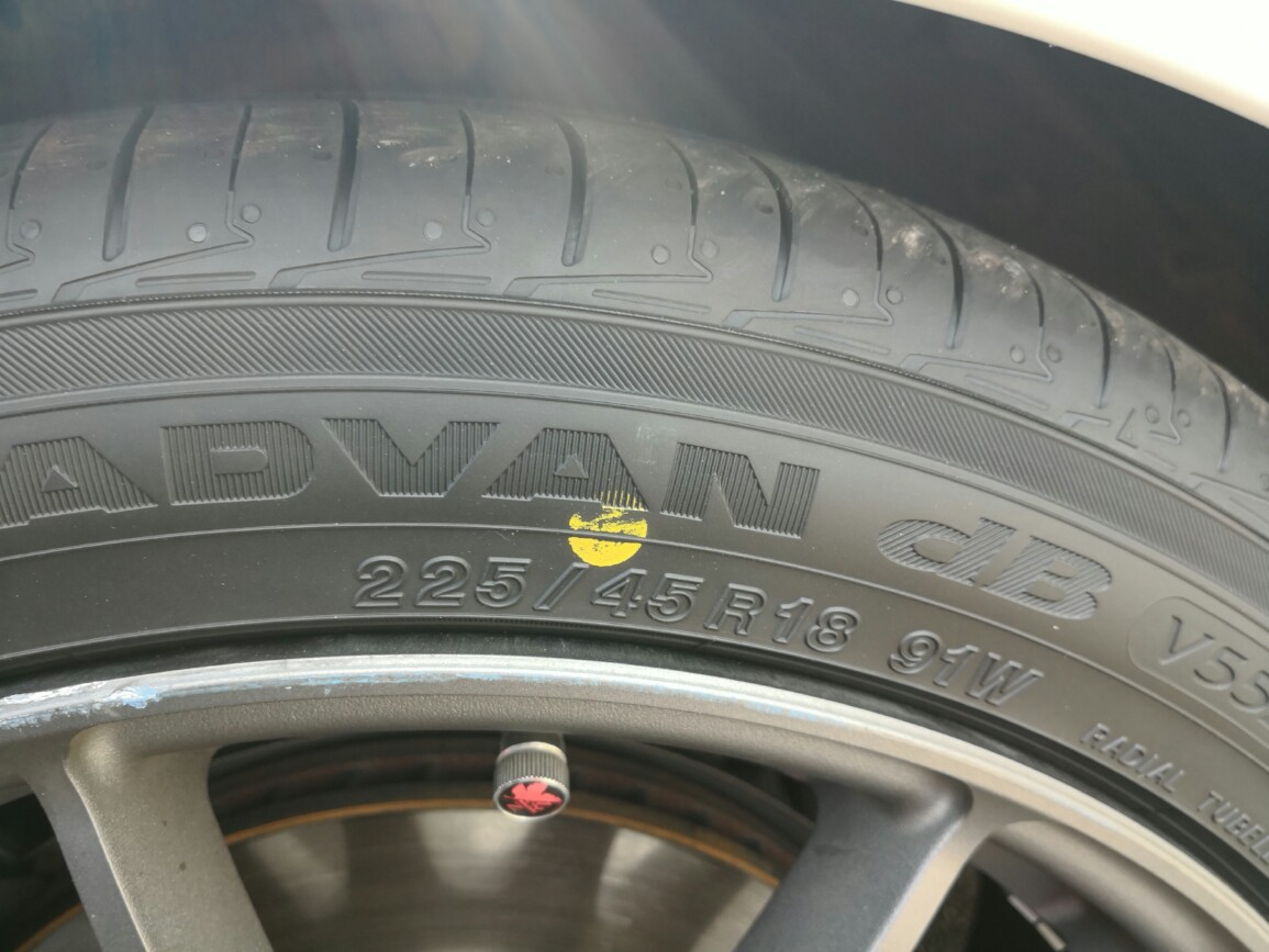 YOKOHAMA ADVAN dB declbel 225/45R18