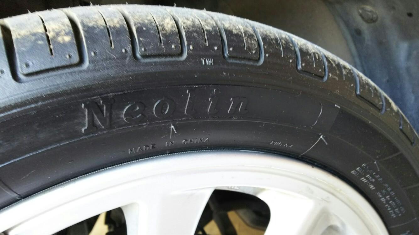 Neo Green Neolin
