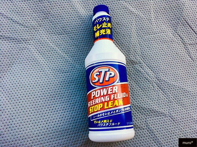 STP / SISCO JAPAN Power Steering Fluid