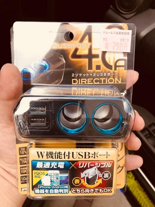 不明 2.4A USB x 2PORT