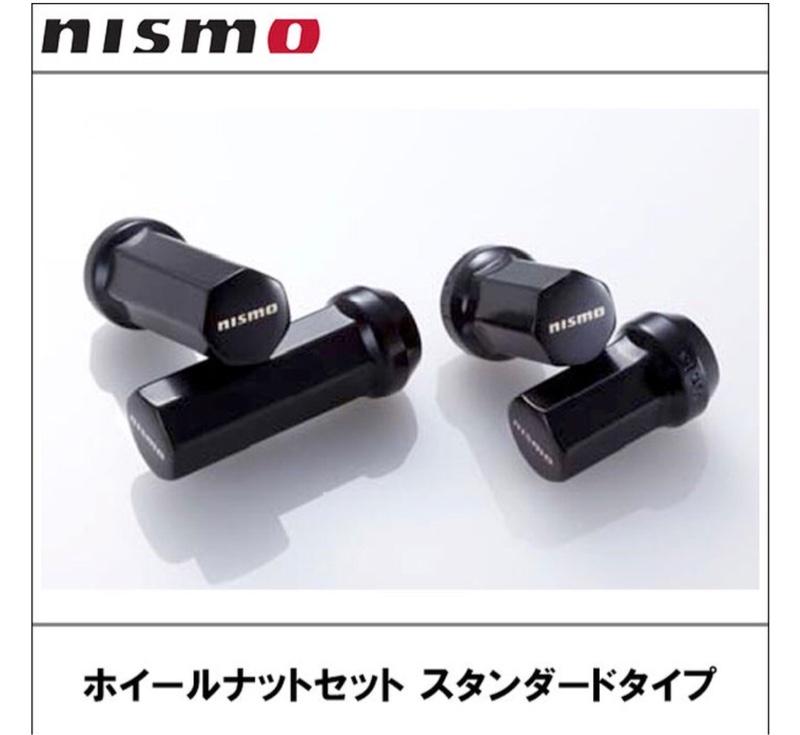 NISMO NISMO Wheel Nut