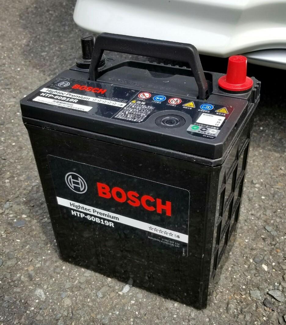 BOSCH Hightec Premium HTP-60B19R