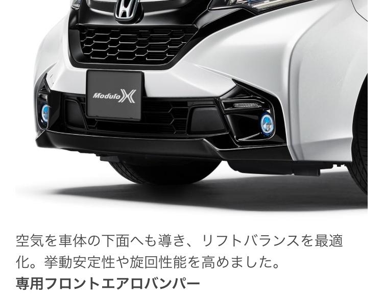 Modulo / Honda Access モデューロX専用エアロ