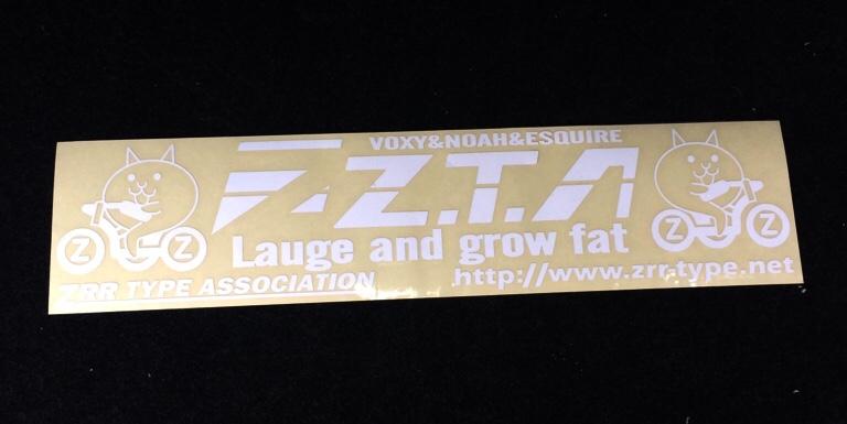 ぱりんこ Z.T.A Laugh and grow fat ステッカー