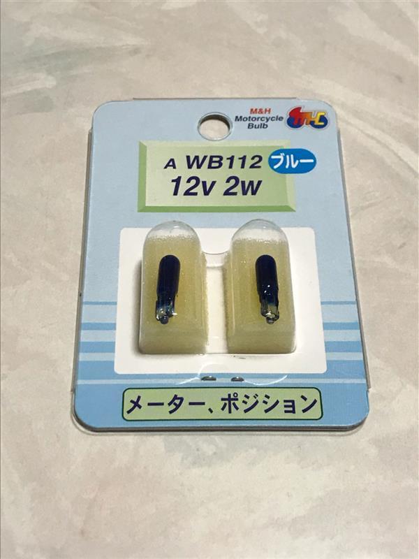 M&Hマツシマ AWB112ブルー 12V2W