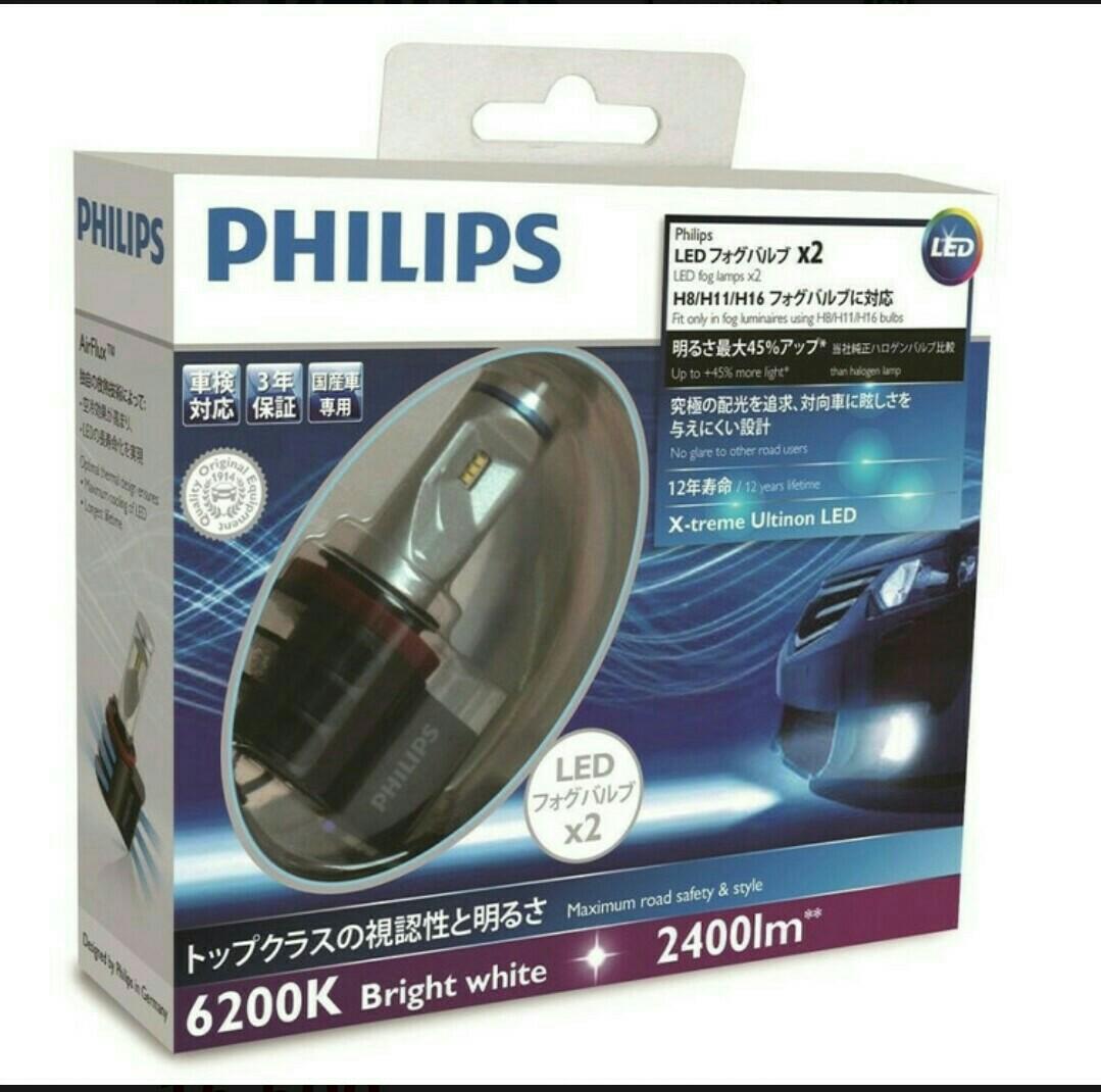 PHILIPS LED フォグバルブ H11  12834UNIX2J