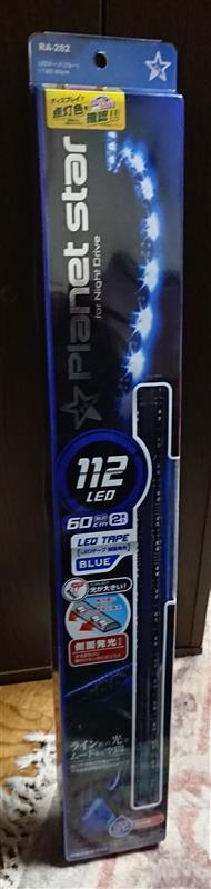 MIRAREED LED TAPE 側面発光