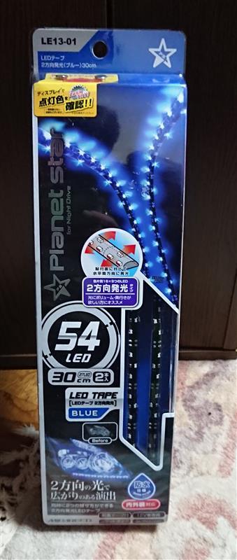 MIRAREED LE13-01 LEDテープ 2方向発光 ブルー