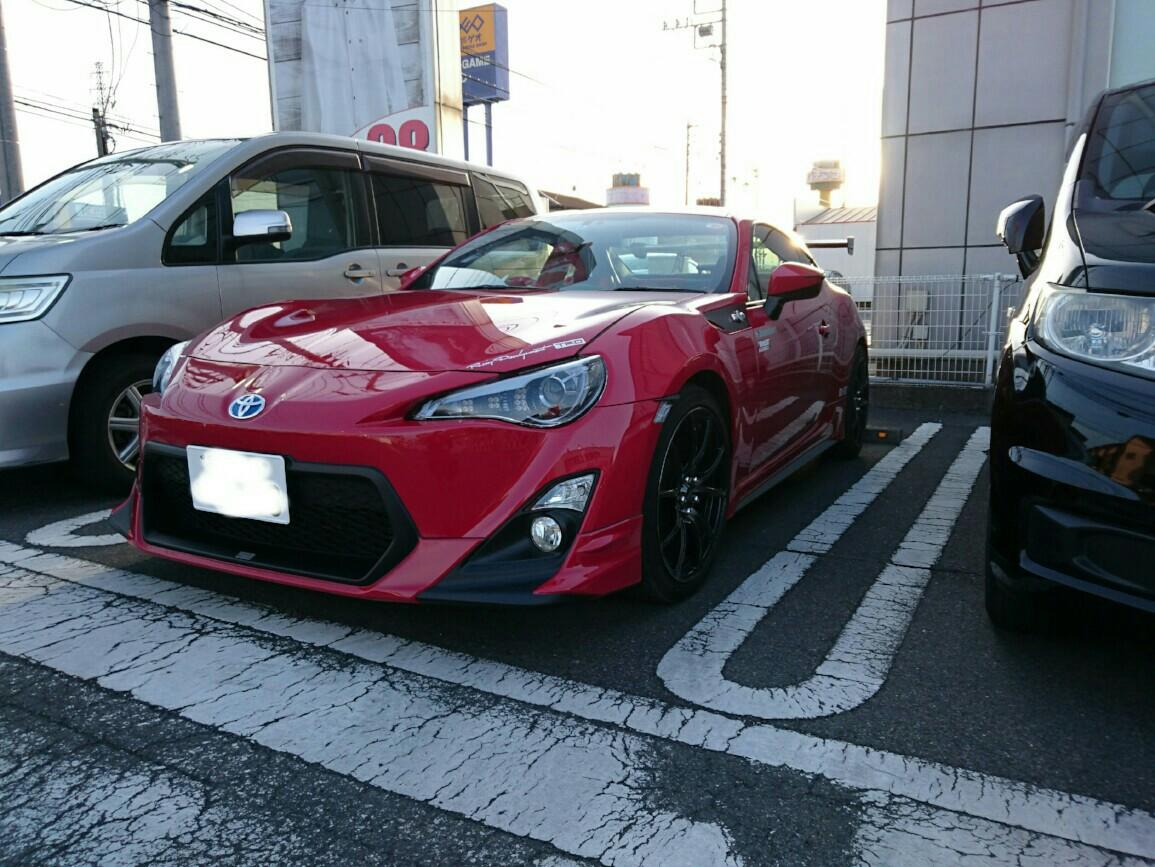 TRD / トヨタテクノクラフト フロントスポイラー