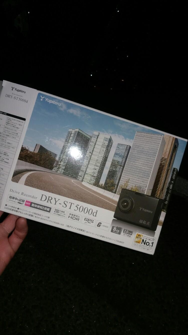 YUPITERU DRY-ST5000d