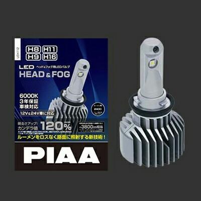 PIAA LEDフォグライト用バルブ 6000K H8/H11/H16 / LEF202