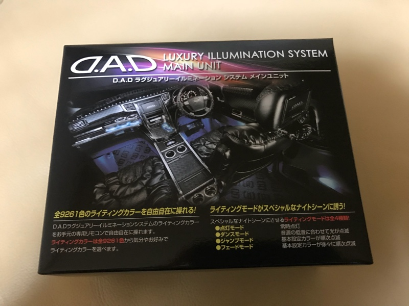 D.A.D / GARSON   ラグジュアリー イルミネーション メインユニット / 【GE024】