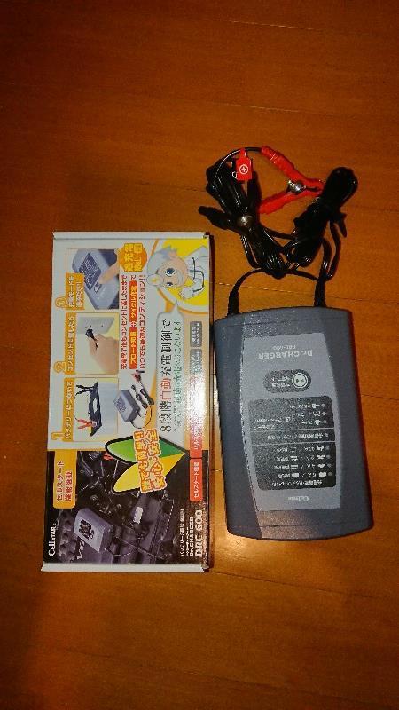 CELLSTAR DRC-600