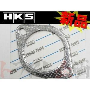 HKS 汎用マフラーフランジ