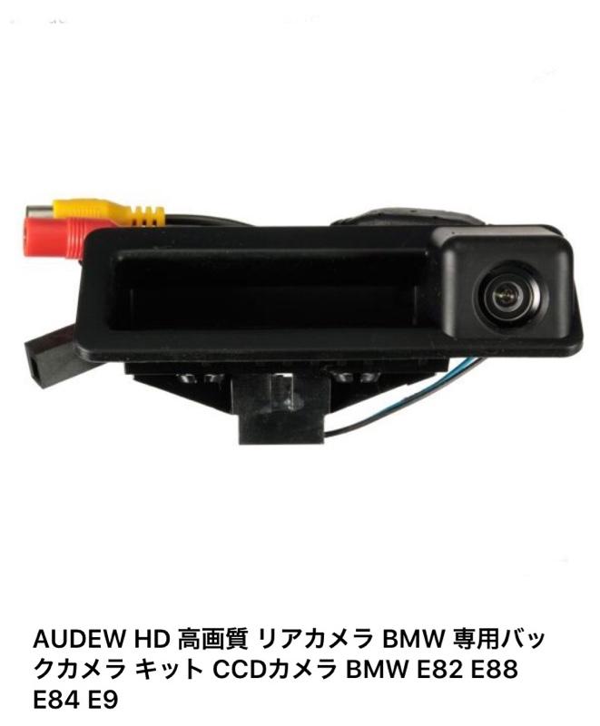 不明 トランクオープナー一体型 CCDバックカメラ