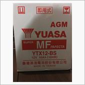 GS YUASA YTX12-BS