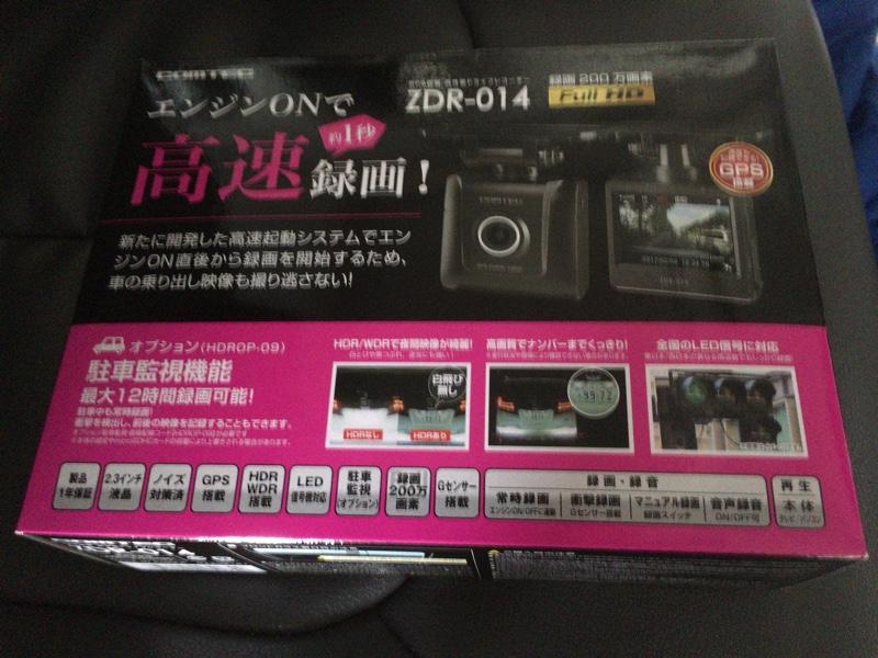 COMTEC ZDR-014