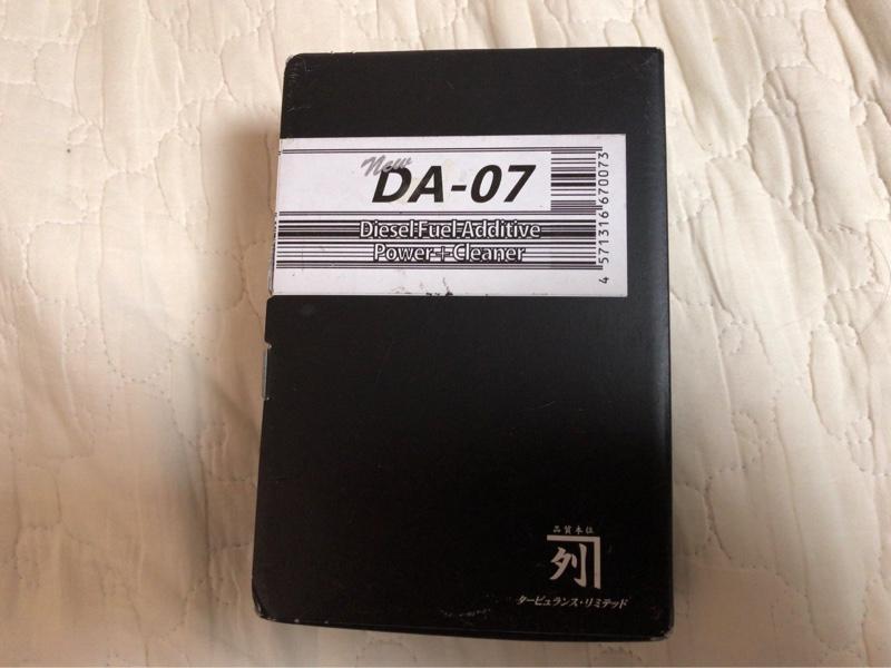 タービュランス NEW DA-07