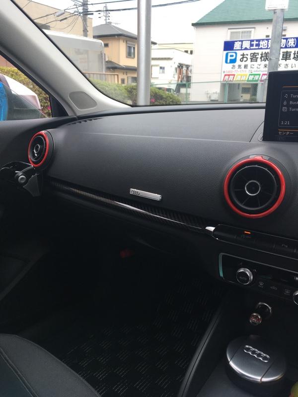 Audi純正(アウディ) ダッシュボードエンブレム