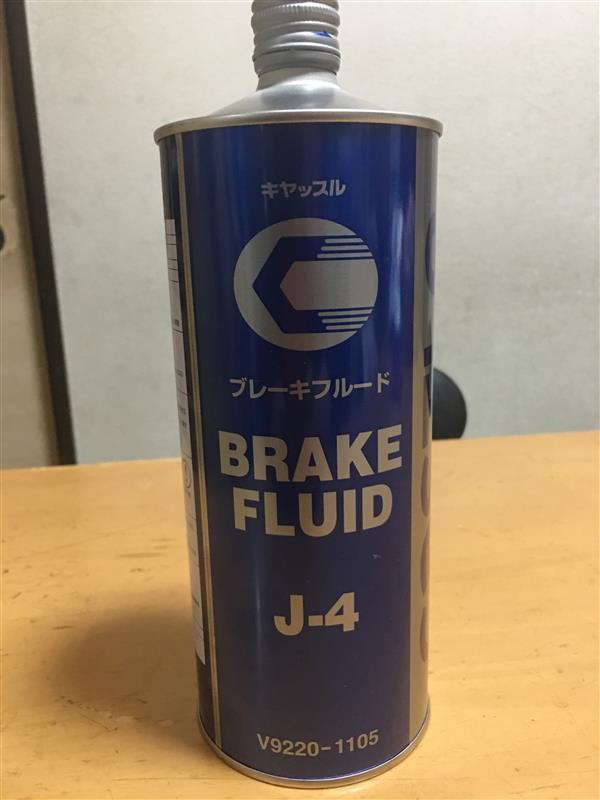 ジェームス / タクティ ブレーキフルードJ-4