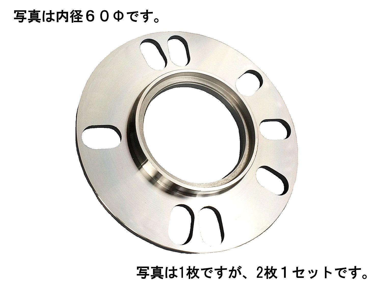 シンセイ HQスペーサー(3mm,5mm厚専用)ハブリング