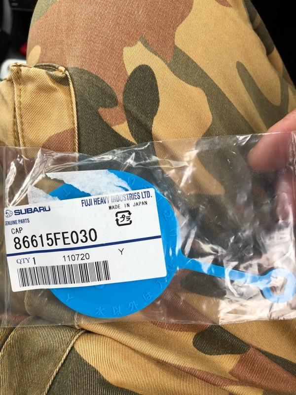 スバル(純正) GDB-D型用インタークーラーI/CWATER SPRAY CAP