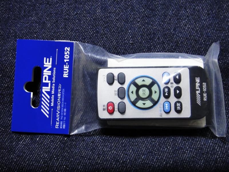 ALPINE RUE-1052 モニター用リモコン