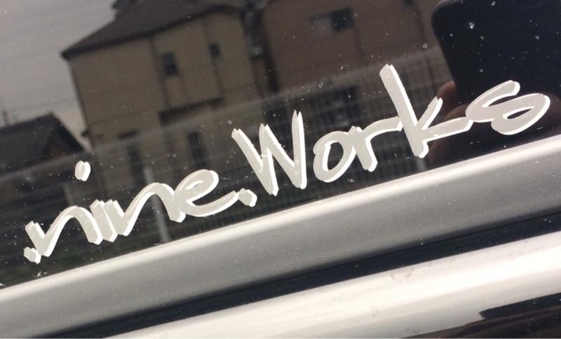 .nine. works .nine. works 勝手にコラボ