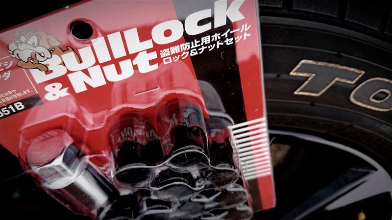 KYO-EI / 協永産業 Bull Lock ブルロック&ナット 21HEX・5HOLE車(ブラック)