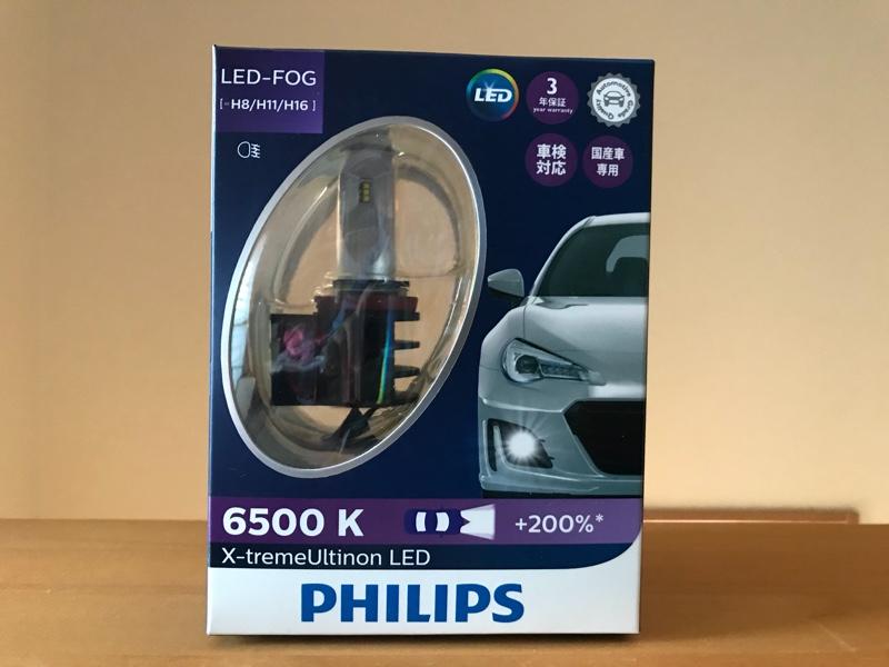 PHILIPS X-treme Ultinon LED 6500K