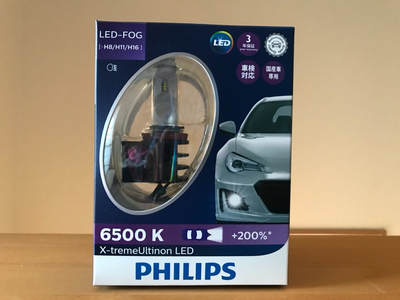 PHILIPS X-treme Ultinon LED 6500K