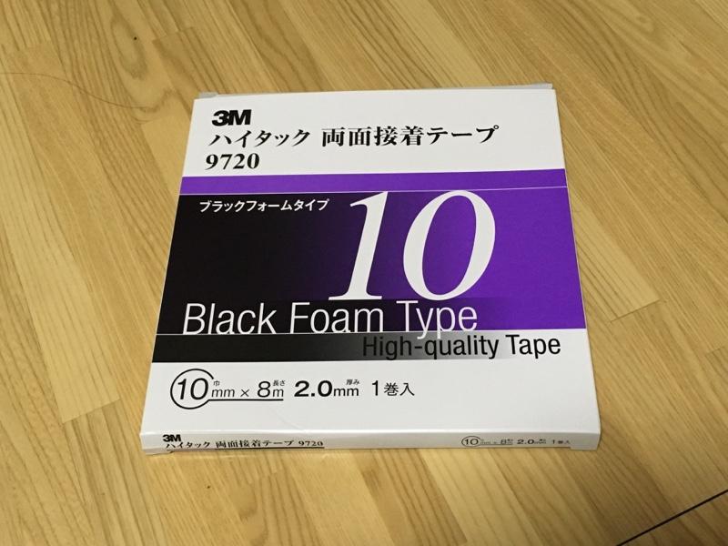 3M / 住友スリーエム ハイタック両面接着テープ 9720